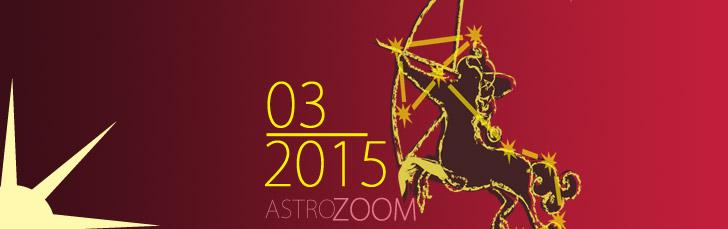 Гороскоп на март 2015 года Стрелец